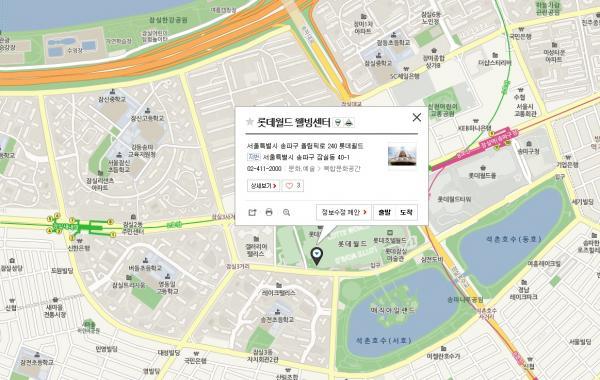 롯데월드 웰빙센터-2.jpg